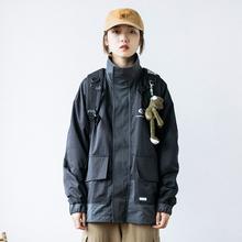 Episqsocodkp秋装新式日系chic中性中长式工装外套 男女式ins夹克
