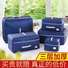 布艺棉sq装被子的衣kp打包袋防潮衣物整理袋家用