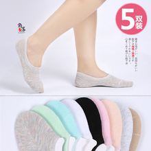 夏季隐sq袜女士防滑lc帮浅口糖果短袜薄式袜套纯棉袜子女船袜