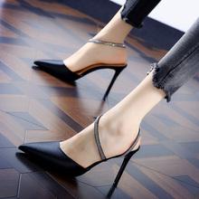 时尚性sq水钻包头细lw女2020夏季式韩款尖头绸缎高跟鞋礼服鞋