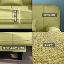 普通三sq沙发(小)户型mg叠沙发床多功能可躺简便一米二五八店面