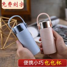 180sql(小)容量学mg304不锈钢保温壶带提绳酷型随行杯