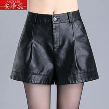 皮短裤sq2020年ny季新品时尚外穿显瘦高腰阔腿秋冬式皮裤宽松