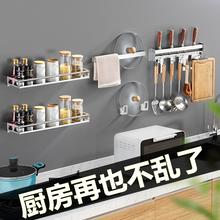 厨房置sq架不锈钢壁ny打孔放调料调味架墙上厨具锅盖收纳挂架