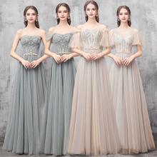 晚礼服sq娘服仙气质ny0新式秋冬高端宴会姐妹团礼服裙长式女显瘦