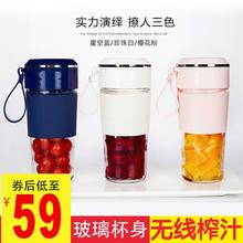 科普西sq携式学生家ny(小)型充电迷你榨汁杯电动炸果汁机