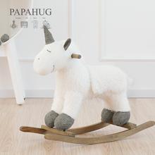 PAPsqHUG|独ny童木马摇马宝宝实木摇摇椅生日礼物高档玩具