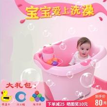 大号儿sq洗澡桶宝宝ny厚可坐泡澡桶宝宝0到13岁用