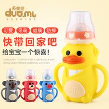 多美丽sq瓶宽口径玻ny防爆防摔吸管宝宝(小)宝宝新生儿婴儿奶瓶