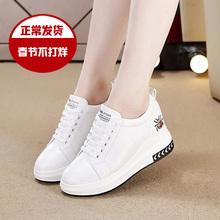 网红(小)sq鞋女内增高ny息波鞋秋季韩款女鞋运动女式休闲旅游鞋