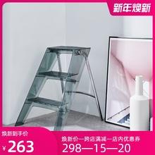 家用梯sq折叠的字梯ny内登高梯移动步梯三步置物梯马凳取物梯
