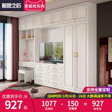 组合简sq整墙背景装ny妆柜衣柜一体墙壁柜