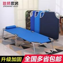 悦含平sq折叠床午休ny单的床办公室午睡床行军床沙滩床临时床