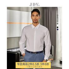 JDV男装 秋季式新品男士 sq11烫衬衫ny西服正装衬衣 多色