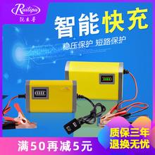锐立普sq12v充电ny车电瓶充电器汽车干水铅酸蓄电池充电器