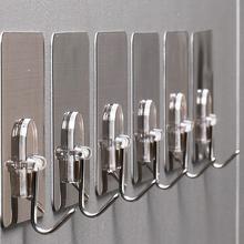 挂钩强sq粘胶墙壁承ny厨房挂架免打孔不锈钢无痕浴室吸盘钩子