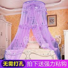 床幔公sq韩式免打孔ny用蚊帐宫廷式公主风卧室纱幔装饰网红