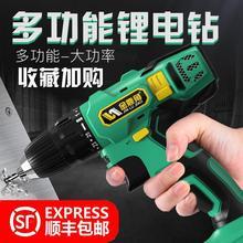 充电式sq电钻48vny手枪钻12v多功能电动工具螺丝刀电转