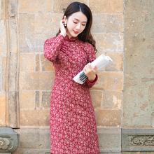 秋冬过sq加棉旗袍(小)ny保暖中式棉袄复古时尚长袖民族风连衣裙