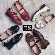 【可可sq低跟现货】bw夜Lolita原创皮鞋软妹可爱平跟学生鞋