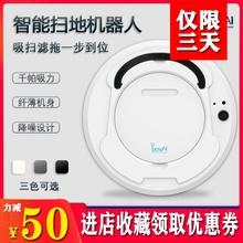 [sqqj]智能 充电懒人吸尘器 小家电 扫