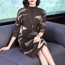 [sqtm]针织连衣裙女秋冬新款女装