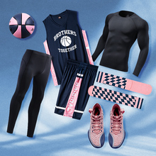 套装男sq练比赛女秋wg底紧身衣运动四件套长袖球衣定制