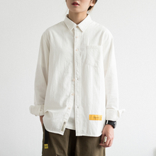 EpisqSocotwg系文艺纯棉长袖衬衫 男女同式BF风学生春季宽松衬衣