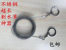 不锈钢sr长割水草锯et草线锯钢丝绳户外求生锯条鱼塘虾蟹池塘