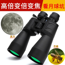 博狼威sr0-380et0变倍变焦双筒微夜视高倍高清 寻蜜蜂专业望远镜