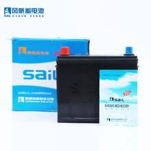蓄电池srqw-55et越1.6雪佛兰景程乐驰原装汽车电瓶12v55ah