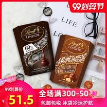 Linsrt瑞士莲意co口60%可可特浓黑巧/榛子软心巧克力200g零食