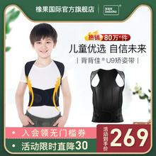 背背佳sr方宝宝驼背co9矫正器成的青少年学生隐形矫正带纠正带