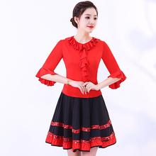 201sr新式广场舞co秋季上衣短裙子套装中青年女式表演出服运动