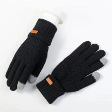 手套男sr季保暖加厚co身骑行摩托车开车针织毛线分指防寒运动