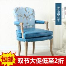 美式单sr休闲椅 卧co咖啡椅 书房椅子 实木扶手餐椅电脑椅子