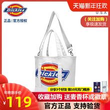 Dicsries斜挎co新式白色帆布包女大logo简约单肩包手提托特包