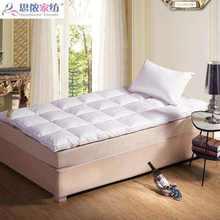羽绒加sr酒店1.5ry8m床褥子鹅绒垫学生宿舍单的鹅毛软垫