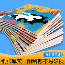 悦声空sr图画本(小)学ry童画画本幼儿园宝宝涂色本绘画本a4画纸手绘本图加厚8k白