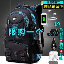 双肩包sr士青年休闲ry功能电脑包书包时尚潮大容量旅行背包男