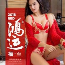 黛安芬品牌正品大红色文胸sr9套装本命sj结婚薄式新娘内衣女