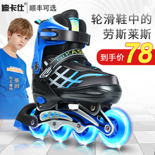 迪卡仕溜冰鞋儿sr4全套装旱tu初学者男童女童中大童(小)孩可调