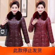 202sr新式妈妈皮tu女冬女士皮夹克中老年冬装棉衣中长式皮棉袄