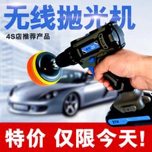 汽车抛sr机打蜡机美tu(小)型充电无线划痕修复打磨去污上光工具