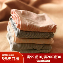 日系纯色条纹亲肤柔软女士三角内裤莫sr14尔舒适tu式档纯棉