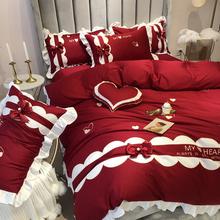韩式婚sr60支长绒tu刺绣四件套 蝴蝶结被套花边红色结婚床品