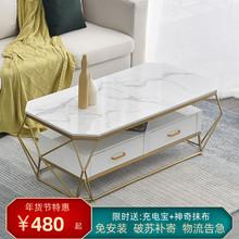 轻奢北sr(小)户型大理tu岩板铁艺简约现代钢化玻璃家用桌子
