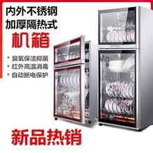 现代消ss柜立式家用ue门商用柜式不锈钢消毒碗柜迷你(小)型台式