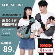 bemssbo前抱式ue生儿横抱式多功能腰凳简易抱娃神器