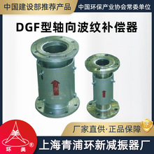 环美DssF轴向型波yd套筒外压直埋伸缩器上海青浦环新
